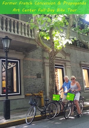 Former French Concession & Propaganda Art Center Full-Day Bike Tour