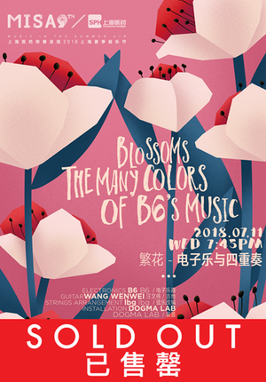 Music in the Summer Air-Blossoms: the Many Colors of B6's Music