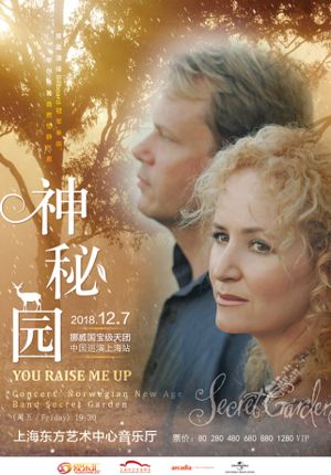 "Norwegian New Age Band Secret Garden: ""You Raise Me Up"" Concert"
