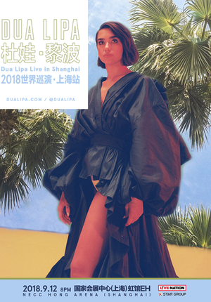 DUA LIPA 2018 Live in Shanghai
