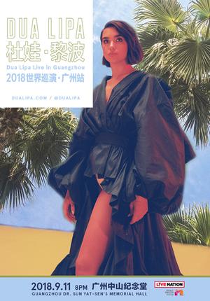 DUA LIPA 2018 Live in Guangzhou