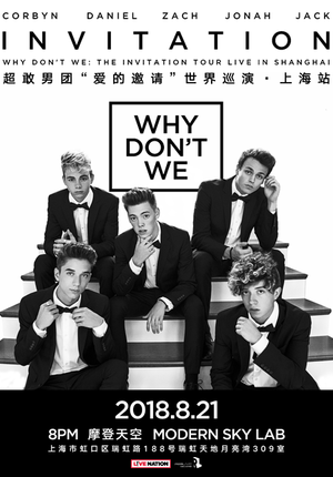 Why Don't We: The Invitation Tour Live in Shanghai