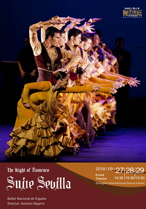 "Ballet Nacional de España: The Night of Flamenco ""Suite Sevilla"""