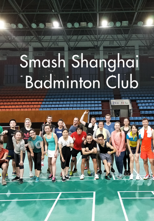 Smash Shanghai Badminton Club