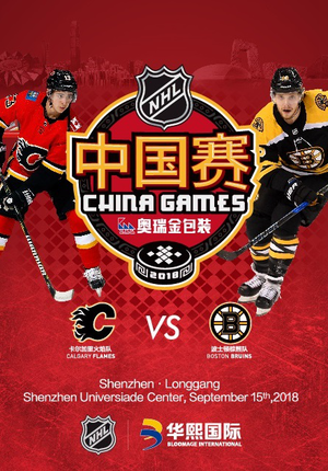 2018 O.R.G. NHL China Games Shenzhen - Boston Bruins vs. Calgary Flames