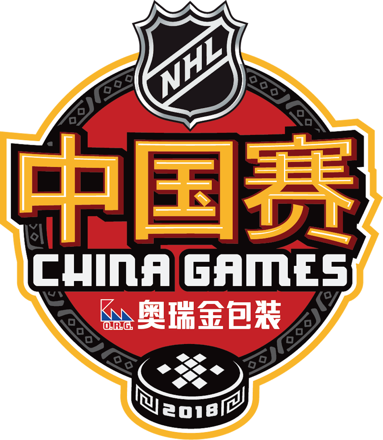 Buy NHL China Games Shenzhen Sport Tickets