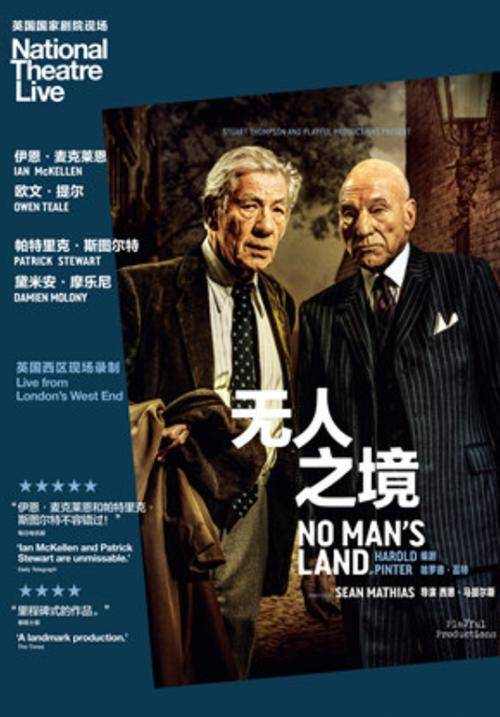 National Theatre Live: No Man's Land (Screening)