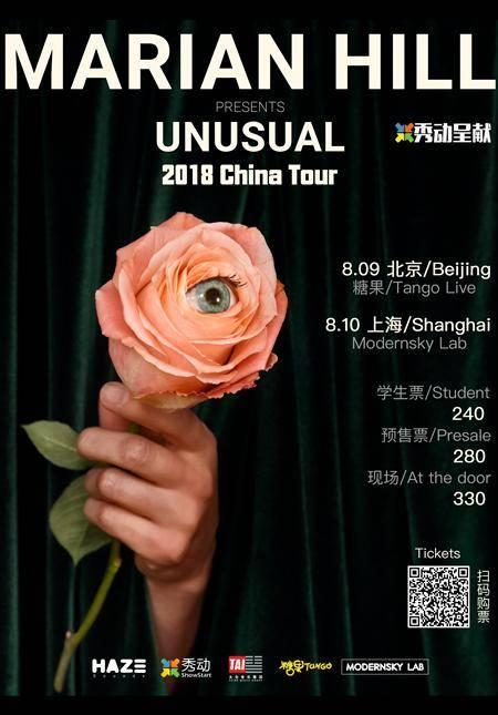 Marian Hill Unusual China Tour 2018