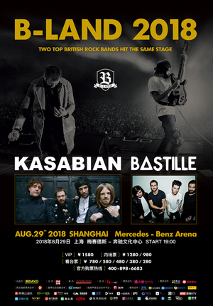 B-Land: Kasabian + Bastille