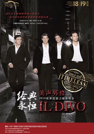 Il Divo 2018 Timeless World Tour Shanghai Concert