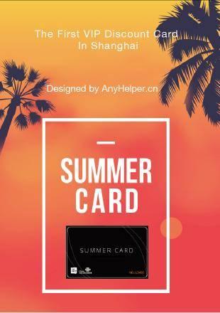 Summer Card - VIP Discount Card