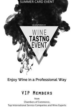 Enjoy Wine in a Professional Way!