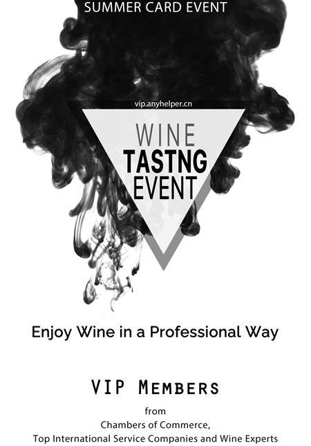 Enjoy Wine in a Professional Way!
