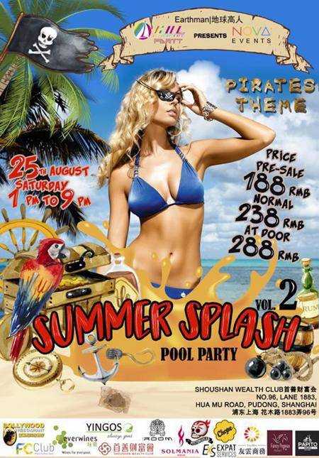 Summer Splash 2018 Pool Party Vol 2