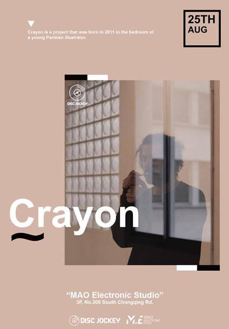 Disc Jockey pres. Crayon
