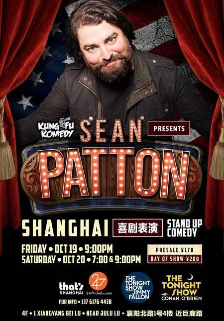 KFK Presents: Sean Patton - Shanghai October 19 & 20
