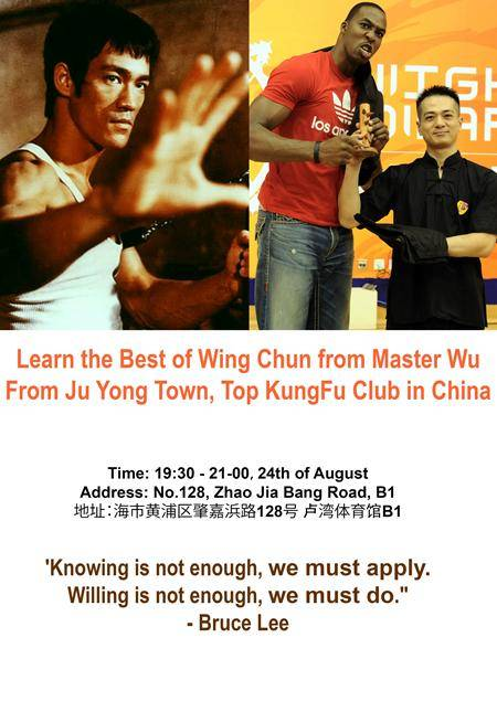 Learn Best WingChun like IP Man!