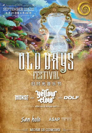 Old Days Music Festival