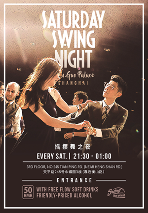 Saturday Swing Night – Swing Dance Party