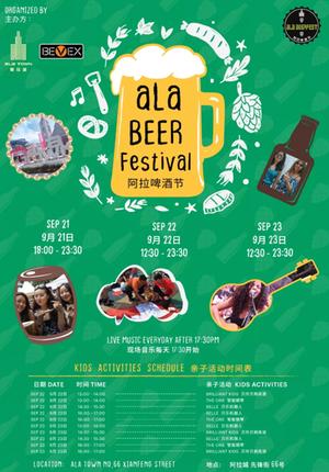 Ala Beerfest