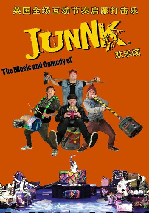The Music and Comedy of JunNK