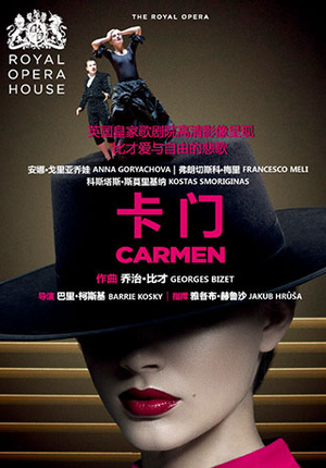 Royal Opera House: Carmen (Screening)