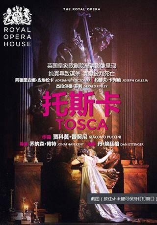 Royal Opera House: Tosca (Screening)