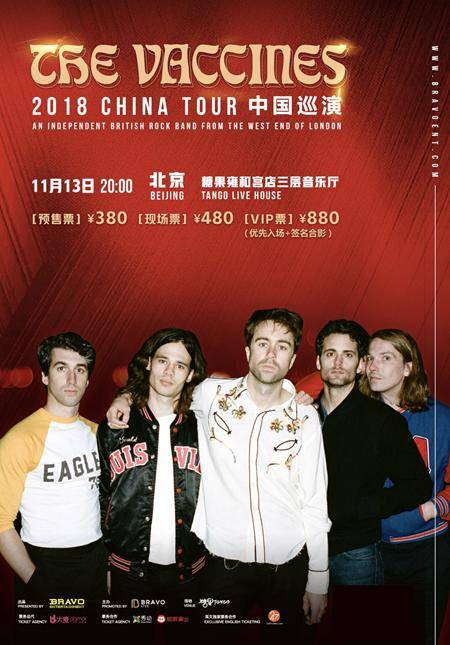 The Vaccines China Tour 2018