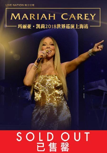 Mariah Carey: World Tour 2018 Live in Shanghai