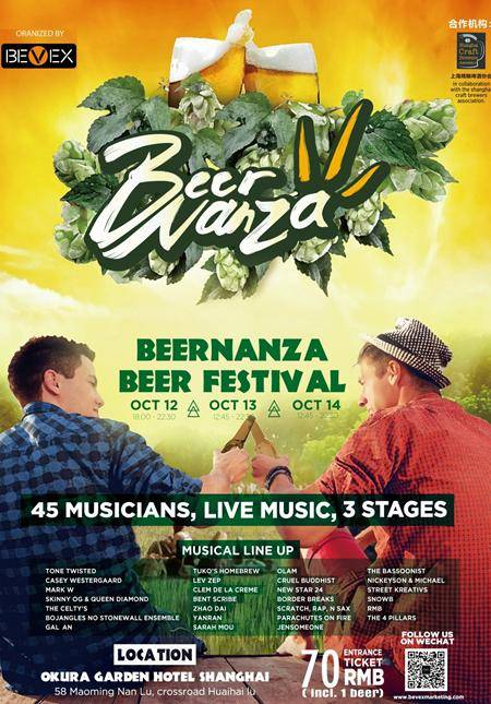 The 5th Edition of Beernanza Beer Festival