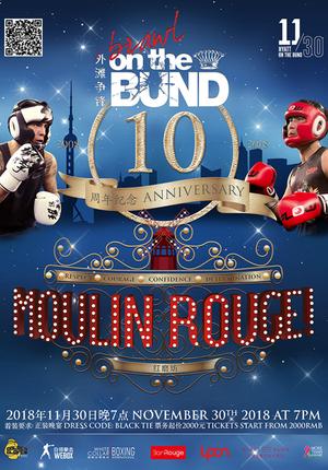 Brawl on the Bund 2018