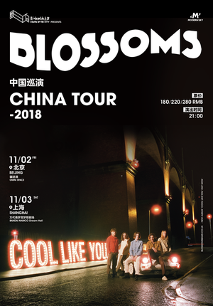 Blossoms China Tour  2018 Shanghai