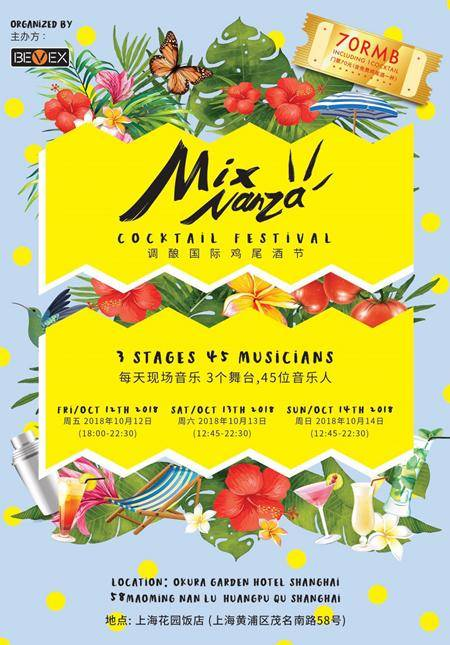 The 2nd Edition of Mixnanza Cocktail Festival