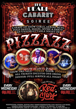 The Pearl's Cabaret Soiree: Pizzazz! (Cancelled)