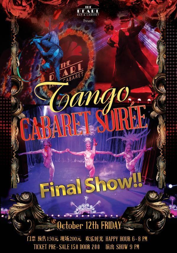The Pearl's Cabaret Soiree: Tango