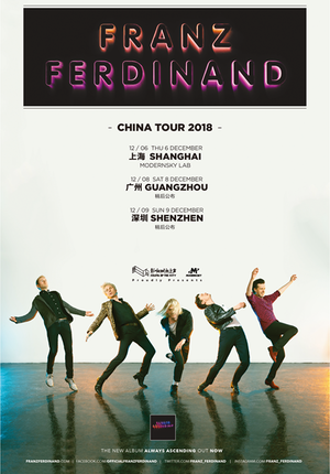 Franz Ferdinand China Tour 2018