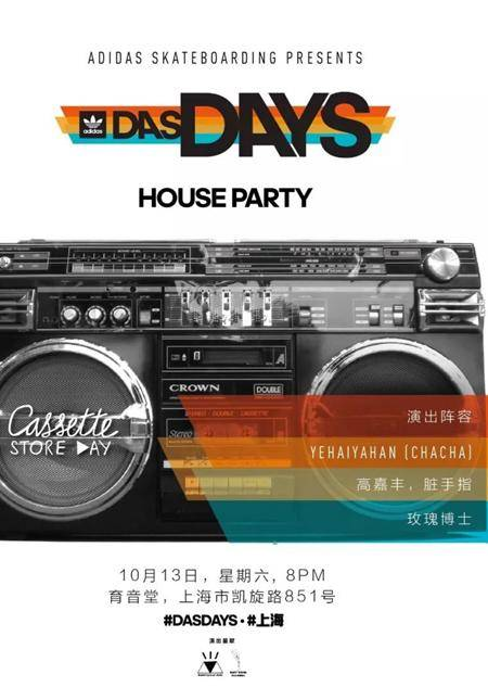 Adidas Skateboarding Presents: Das Days House Party