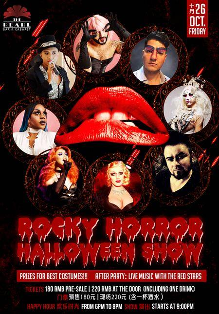 Rocky Horror Halloween Show @ The Pearl