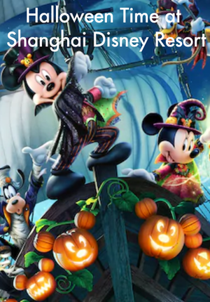 Halloween Time at Shanghai Disney Resort