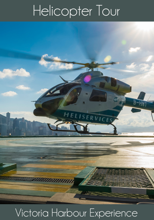 Helicopter Tour: Victoria Harbour Experience - Hong Kong