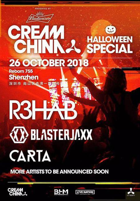 Cream Tour Shenzhen Halloween Special