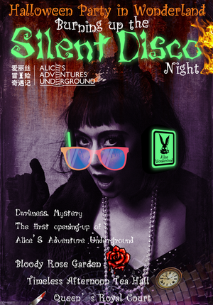 Halloween Party in Wonderland - Silent Disco Night