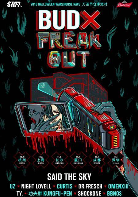BUDX FREAK OUT 2018 - Halloween Warehouse Rave Shanghai