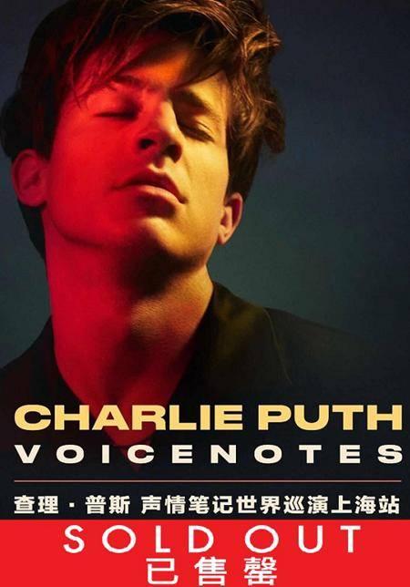 Charlie Puth: Voicenotes World Tour 2018 Live in Shanghai