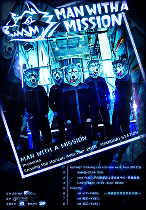 Man with a Mission Presents Chasing the Horizon Asia Tour Shanghai