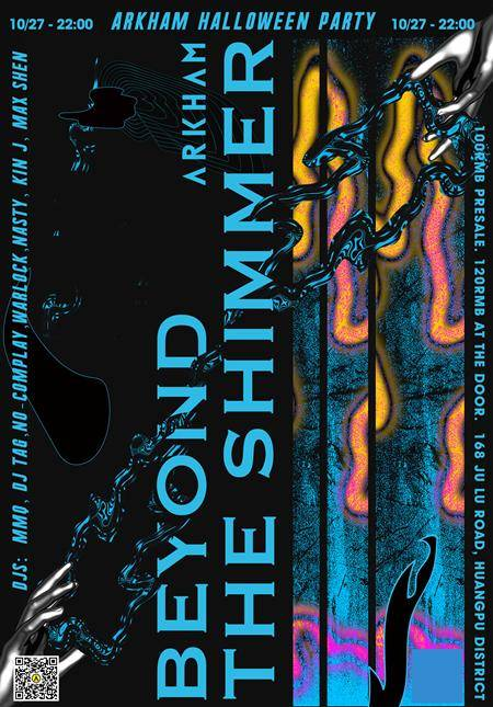 ARKHAM HALLOWEEN - Beyond The Shimmer