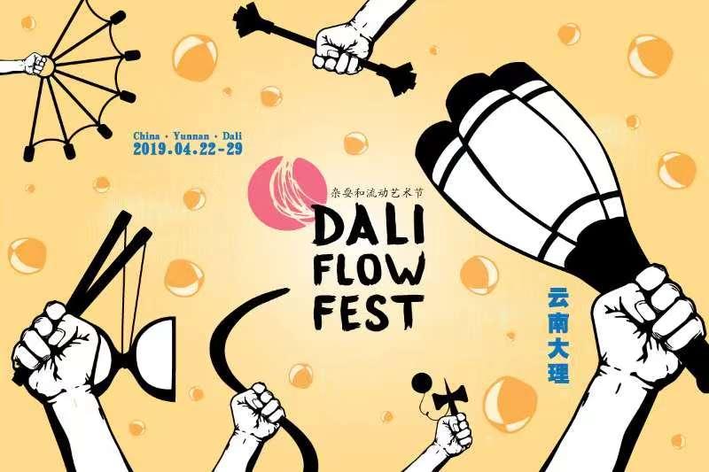Dali Flow Fest