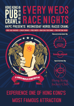 Wednesday Horse Races Crawl