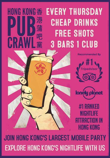 Thursday Lan Kwai Fong Bar Crawl