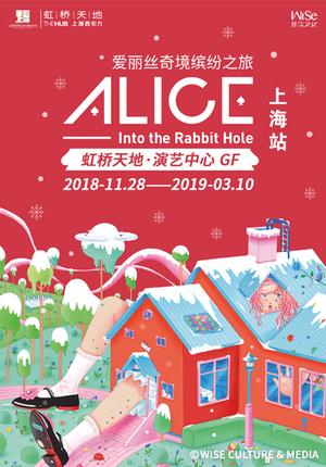 Alice: Into the Rabbit Hole